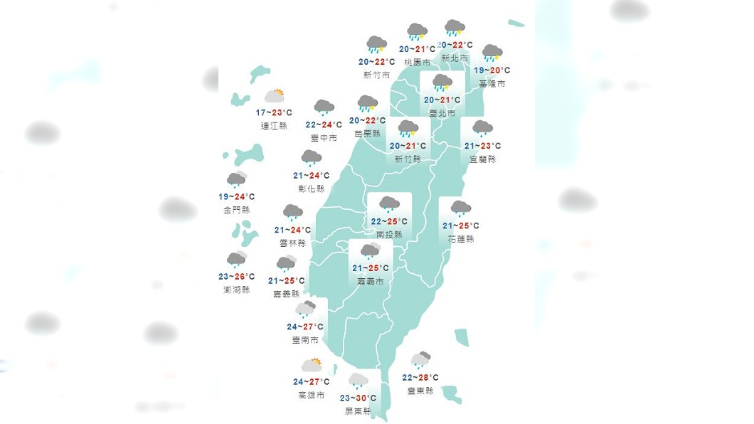 """Photo/Central Meteorological Bureau's frontal impact on """"Beibei Peach and Bamboo Seedlings"""" Heavy rain reports that the moisture is gradually decreasing in the afternoon"""