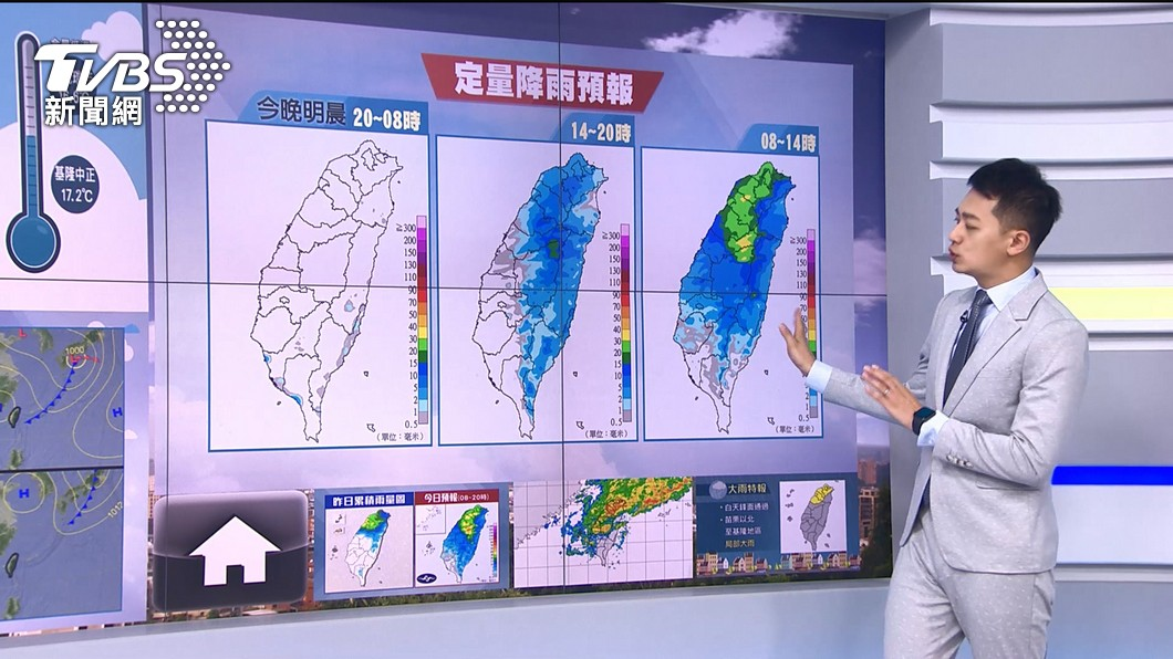 """Photo/TVBS front affects """"Beibei peach and bamboo seedlings"""". Heavy rain reports that the water vapor gradually decreases in the afternoon"""