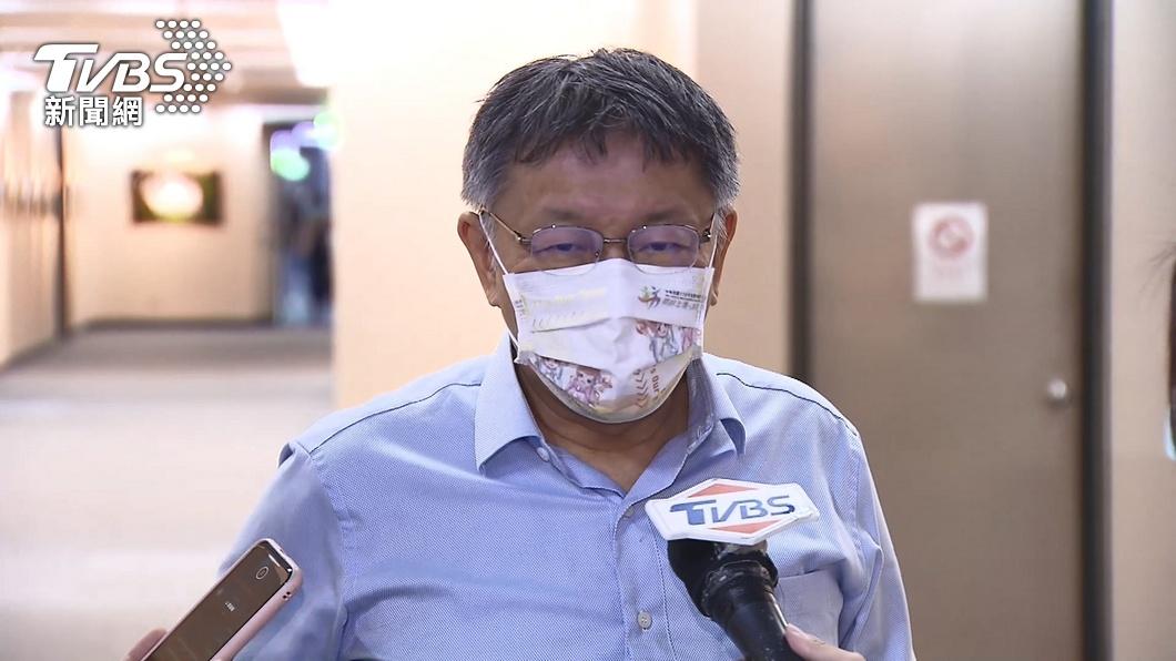 台北市長柯文哲。(圖/TVBS) 北市隔離人數創新高!是否升高防疫層級 明上午宣布