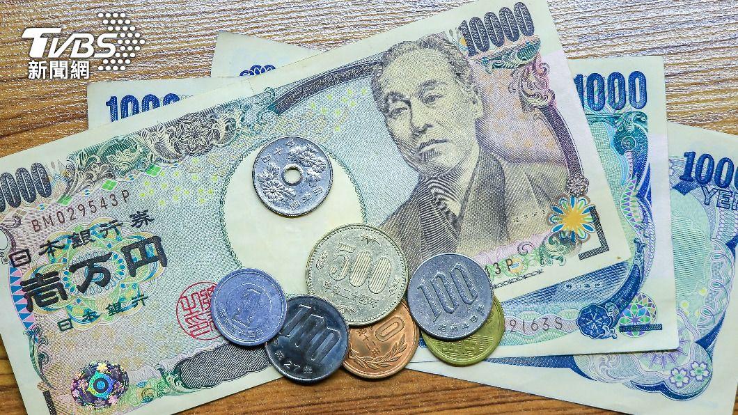 日圓匯率創5年來最新低。(示意圖/shutterstock 達志影像) 哈日族快看!日圓跌至5年新低 換5萬多賺2張迪士尼門票