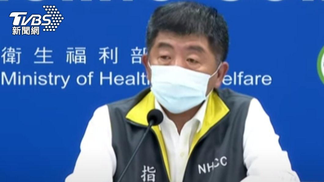 中央流行疫情指揮中心指揮官陳時中。(圖/TVBS) 新增4例境外移入 自哈薩克、埃及、菲律賓及印度入境
