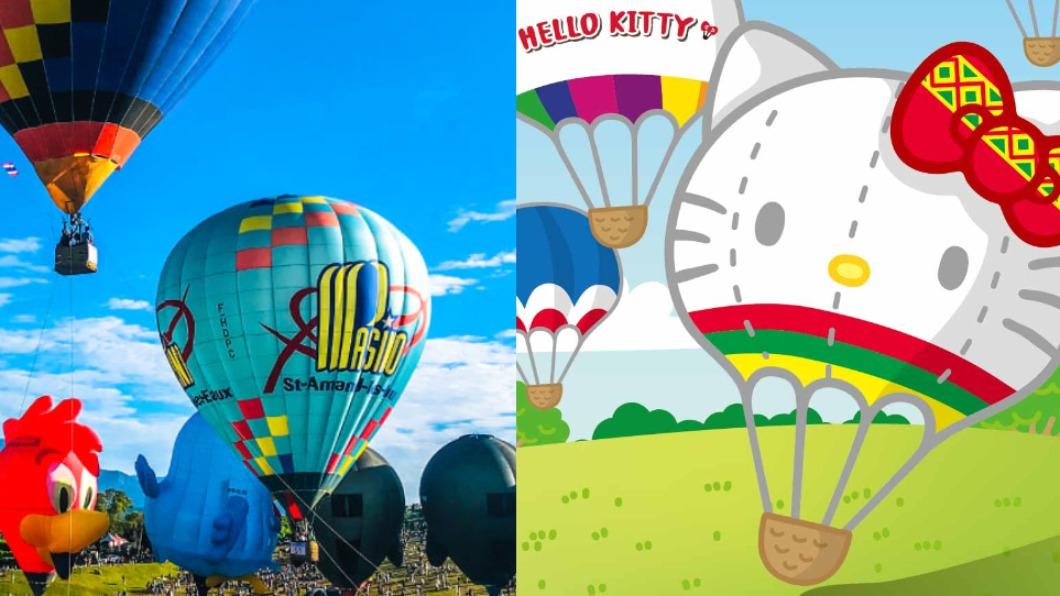 2021國際熱氣球嘉年華。(圖/翻攝自臺灣熱氣球嘉年華-Taiwan Balloon Festival臉書) 「Hello Kitty」熱氣球全球首亮相 活動加碼延長45天