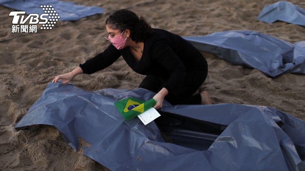 巴西超過40萬人感染新冠肺炎死亡,創全球紀錄。(圖/達志影像路透社) 疫情重創巴西 專家:應效法台灣一開始封鎖國界