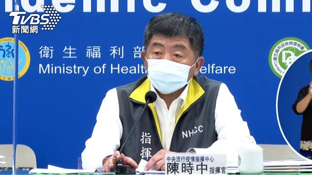 中央流行疫情指揮中心指揮官陳時中。(圖/TVBS) 本土病例再+1 案1102機師同住家人