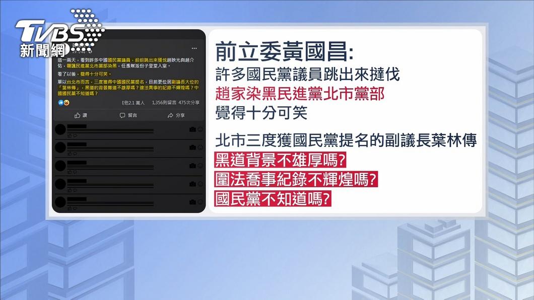 圖/TVBS 蔣萬安佛系選北市? 藍議員憂「乖寶寶形象難當母雞」