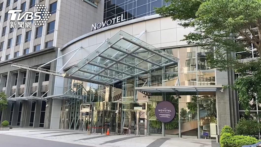 認定諾富特飯店違規致染疫 開罰金額出爐