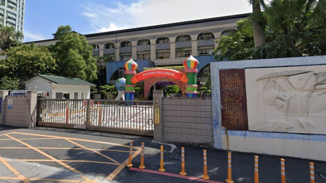 圖/翻攝自Google Maps 快訊/確診者去過附近! 永平國小:緊急取消5/8校慶