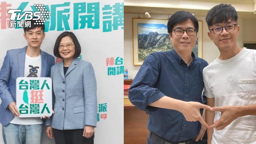 圖/TVBS 趙介佑事件剛止血!宣布加入綠營 焦糖喊有意見跟總統說