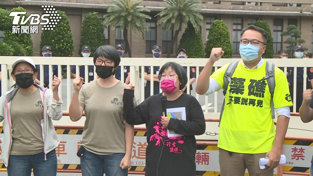 圖/TVBS 攤牌!政院拋三接再外推455m 環團怒反對