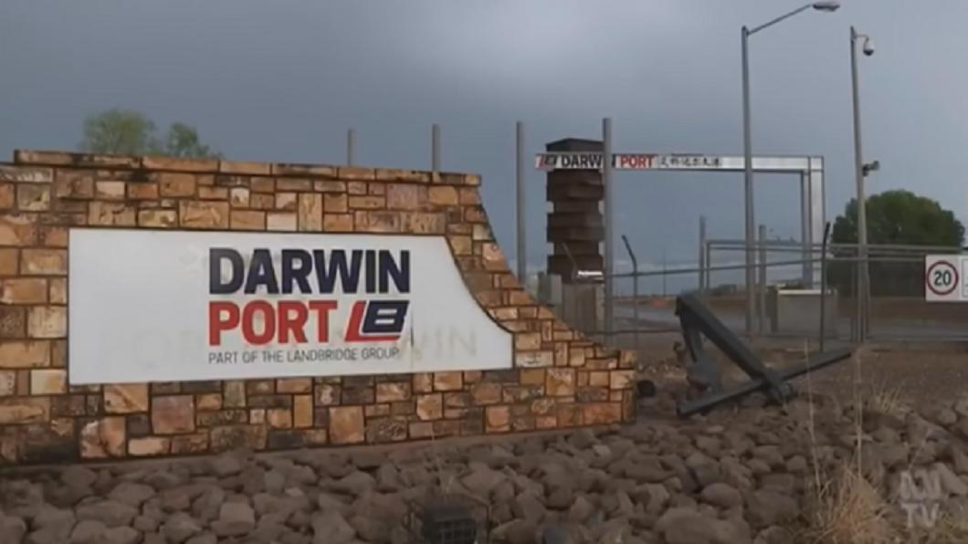 澳國防部長籲重審租約 中企租達爾文港99年有國安疑慮