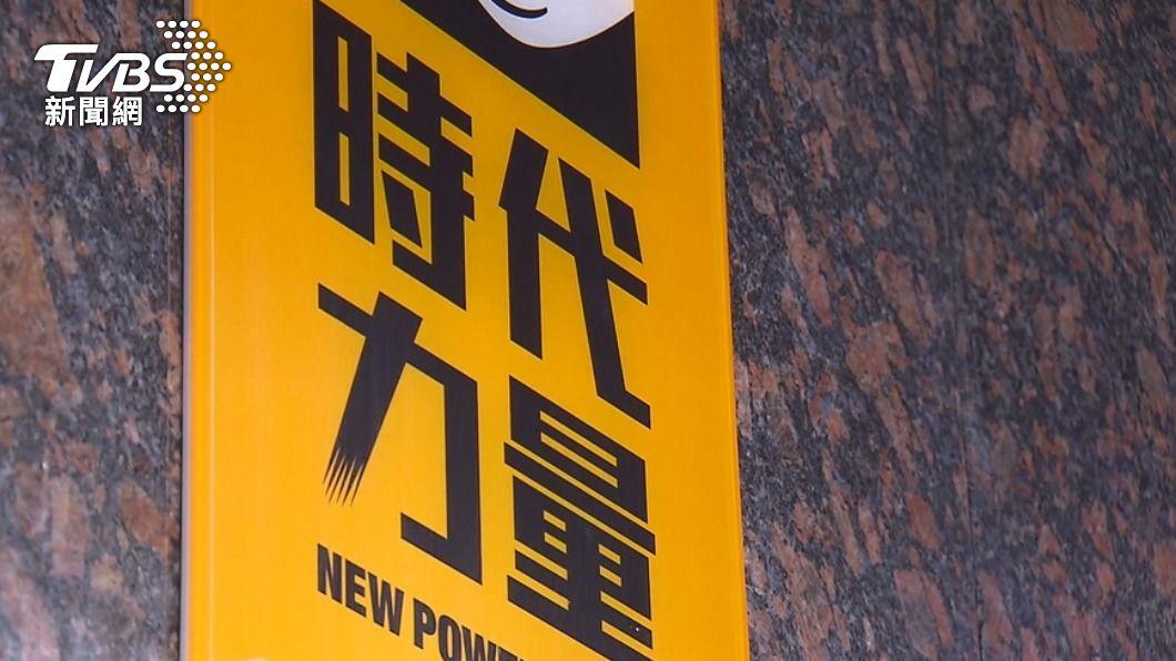 (圖/TVBS) 時力布局2022 積極招募北市等4縣市長候選人