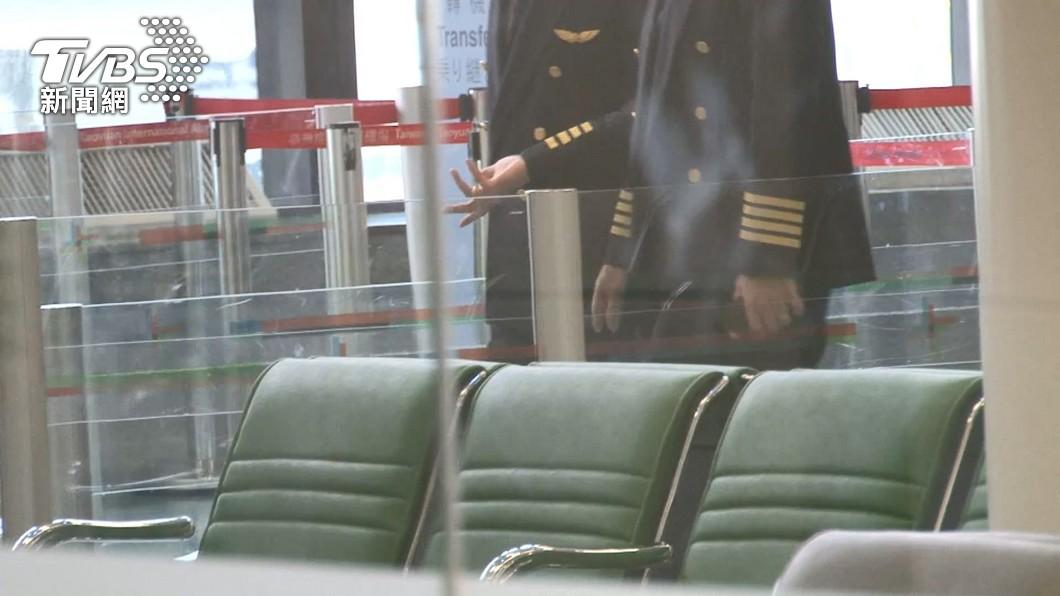 (示意圖/TVBS) 「清零計畫」機師工會提3主張 執勤後14天以上不派飛