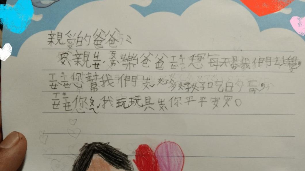 女兒寫母親節卡片給單親爸爸。(圖/翻攝自「爆廢公社」) 單親爸收女兒「母親節卡片」 內容曝光感動:一切值得