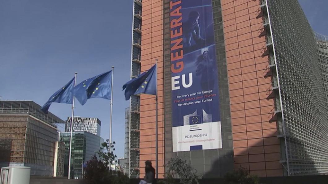 歐盟與中關系惡化 投資協議批准暫無望