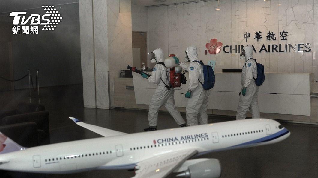 華航園區消毒。(圖/中央社) 華航機組員居家檢疫延長至5天 6日公布清零計畫