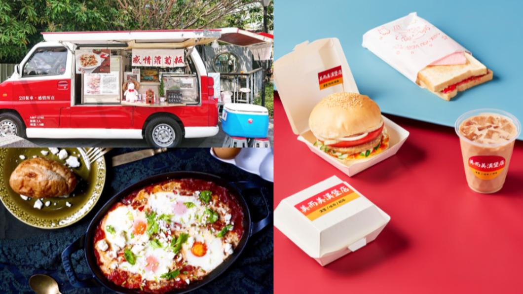 「全台首次早餐市集」的台南早餐生活節。(合成圖/翻攝自2021台南早餐生活節臉書) 全台首場早餐市集! 復刻漢堡店、台南牛肉湯通通有
