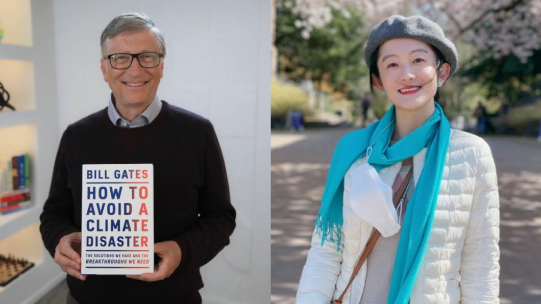 網傳比爾蓋茲離婚原因,是蓋茲出軌華人女翻譯王喆。(合成圖/翻攝自Bill Gates臉書、同傳王喆微博) 比爾蓋茲遭爆「出軌正妹翻譯」 女方出面回應了