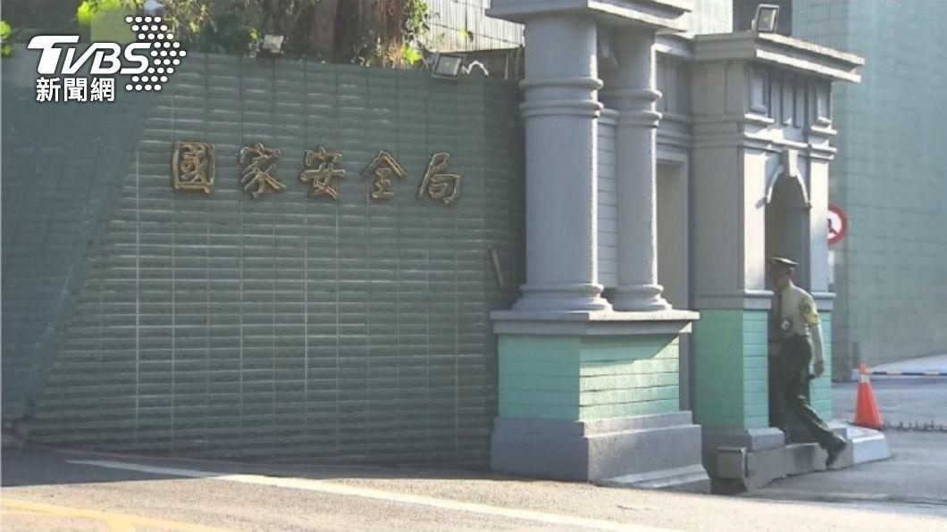 國家安全局。(圖/TVBS) 洩漏國安局人員化名遭訴 退訓女學員辯網路上查得到