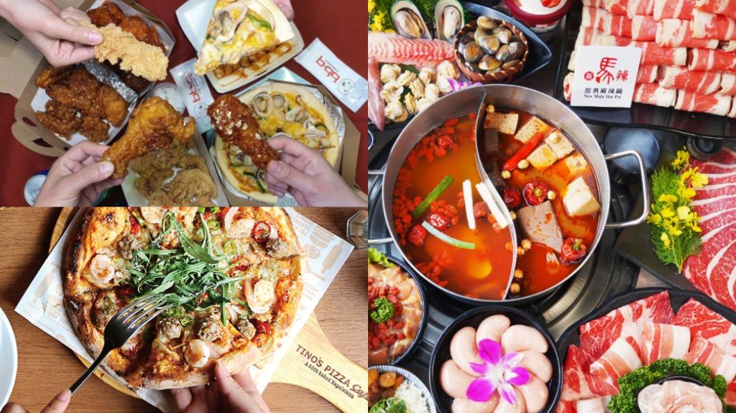 許多餐廳推出母親節身份證對對碰。(圖/翻攝自「Tino's Pizza Café堤諾義大利比薩」、「新馬辣經典麻辣鍋 粉絲俱樂部」、「bb.q CHICKEN」臉書) 媽媽我愛妳!身分證「520」免費吃披薩、生食級大干貝