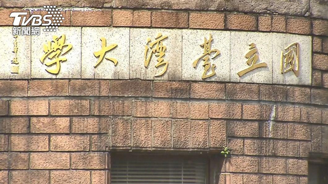 (圖/TVBS) 台大個申「希望組」錄取44名 醫學系1人4科滿級分