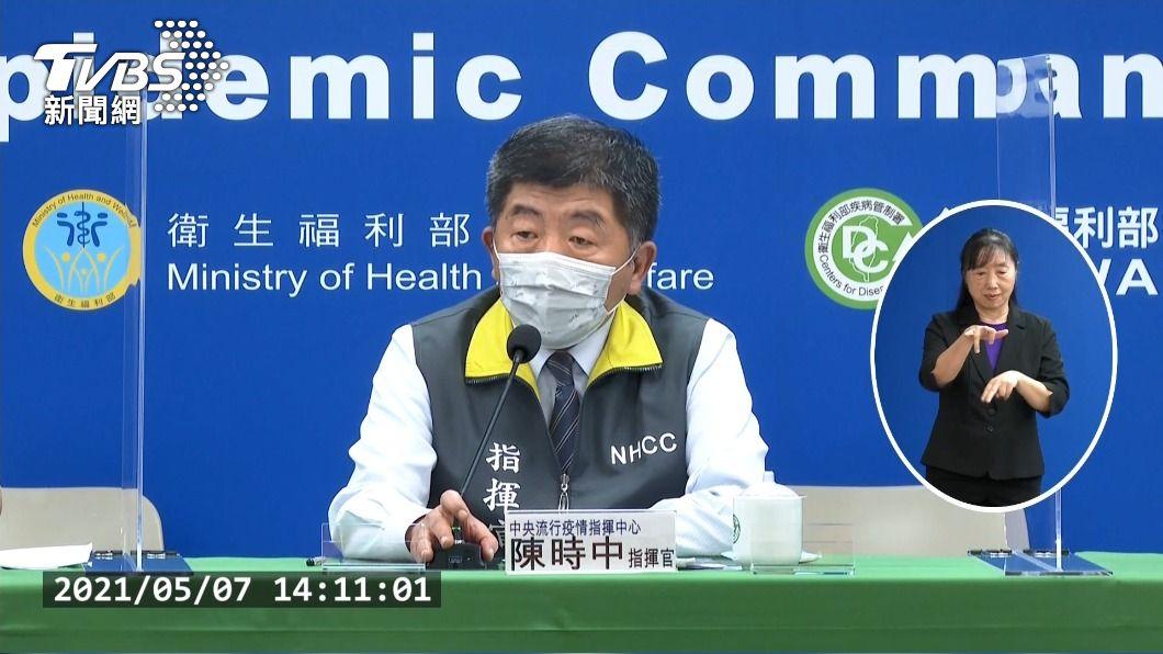 (圖/TVBS) 染疫水電工接觸者採檢全陰性 陳時中:未擴社區