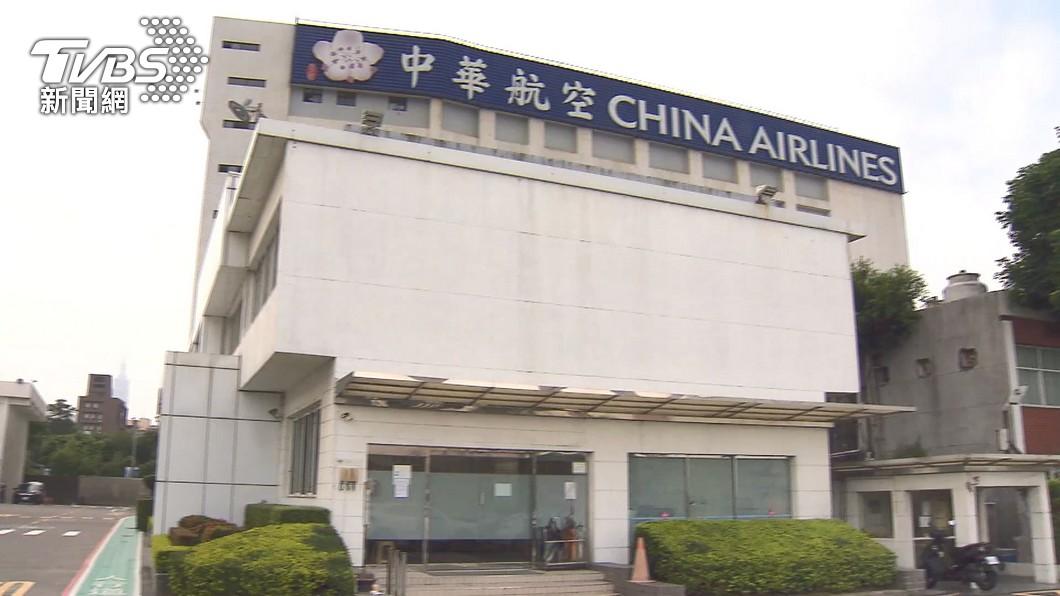 華航清零計畫!首批54名機組員採檢唾液