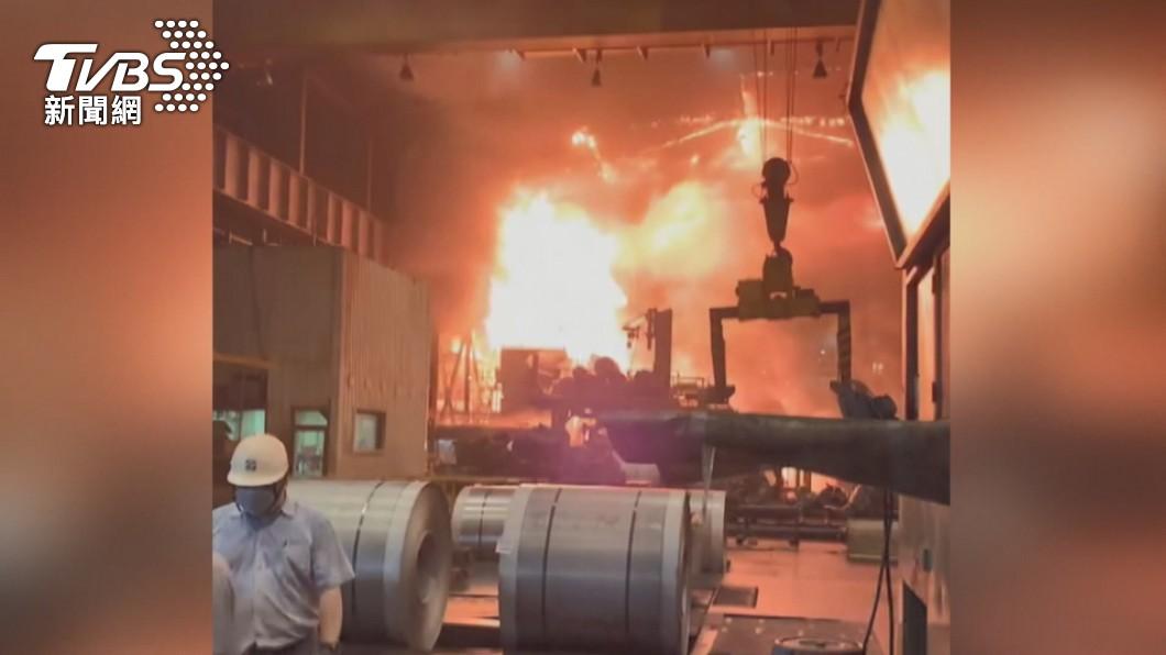 燁聯鋼鐵起火1員工嗆傷 高市勒令停工