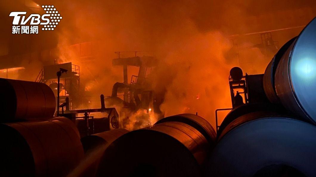 燁聯鋼鐵發生火災。(圖/中央社) 操作不慎引火警遭勒令停工 燁聯:產能不受影響
