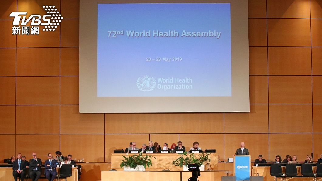 駐阿根廷代表呼籲,請世界衛生大會(WHA)儘快納入台灣。(圖/達志影像路透社) 台灣防疫受肯定 駐阿根廷代表籲WHA儘快納入台灣