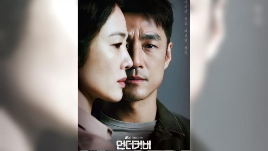 圖/翻攝自actor_jijinhee instagram 燒腦劇「Undercover」韓國80年代民主化運動 成題材背景
