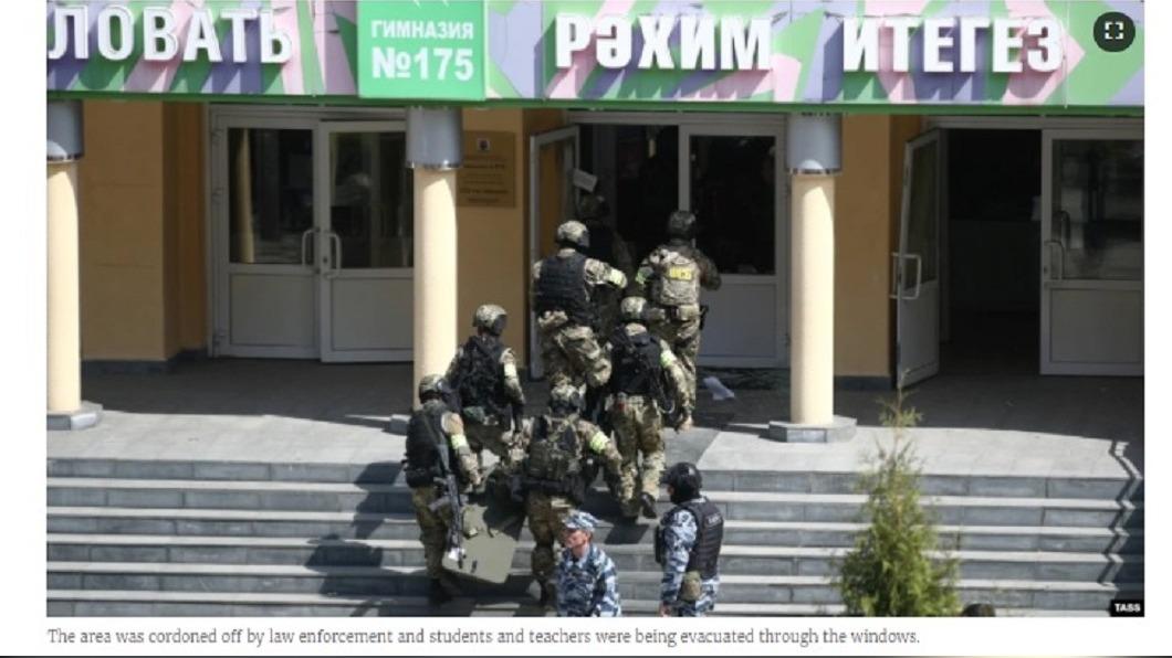 (圖/翻攝自Radio Free Europe) 俄羅斯爆校園槍擊案傳已7死 槍手1拘留1在逃