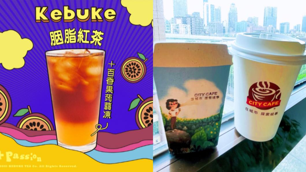 飲料、超商業者合作外送平台推出優惠。(合成圖/翻攝自可不可熟成紅茶、7-ELEVEN臉書) 5月外送優惠! 紅茶買一送一、超商飲料第2杯7折