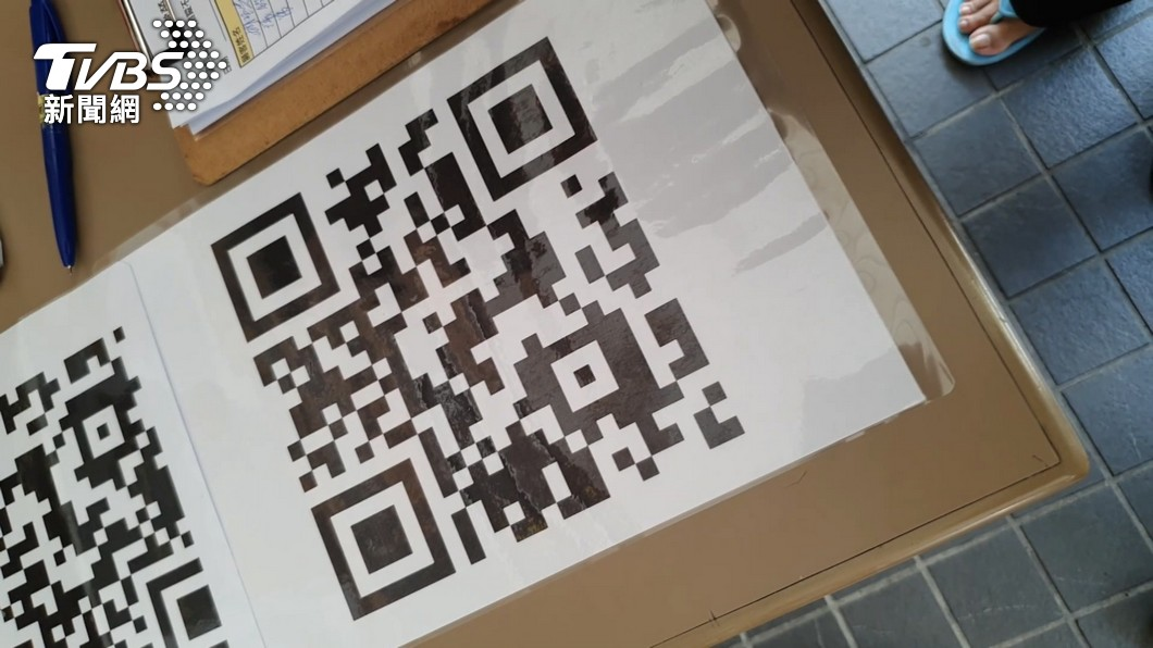 (示意圖,與事件無關/TVBS資料畫面) 全國通用簡訊實聯制來了! 掃QR Code免填資料
