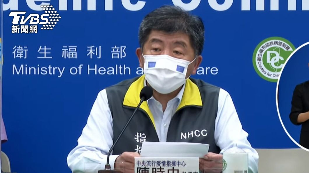 中央流行疫情指揮中心指揮官陳時中。(圖/TVBS) 今新增4例境外 自菲律賓及印度入境