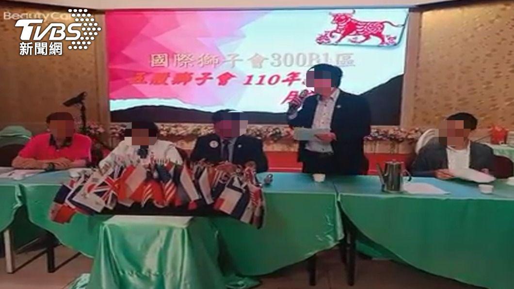 獅子會成員曾舉行會議。(圖/TVBS) 前獅子會長1傳10 友早擔憂:他成天請客喝酒