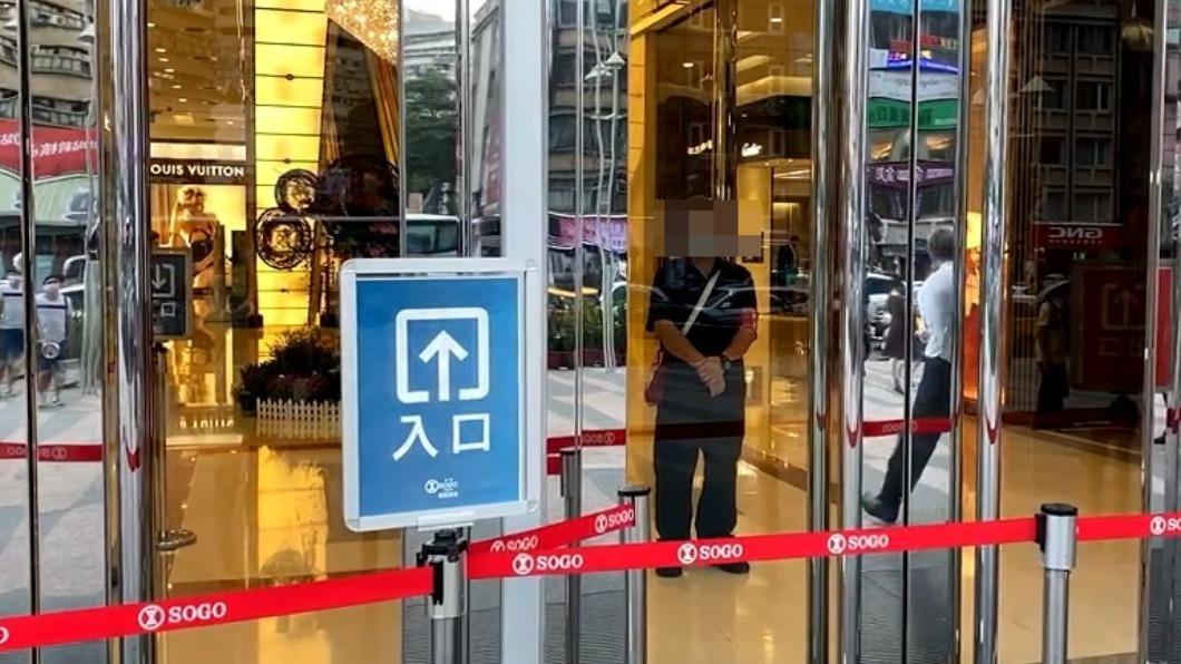 台北市東區SOGO百貨復興店突然提早打烊進行全館消毒。(圖/民眾提供) 提早閉館消毒! SOGO復興館:疑似確診者進入