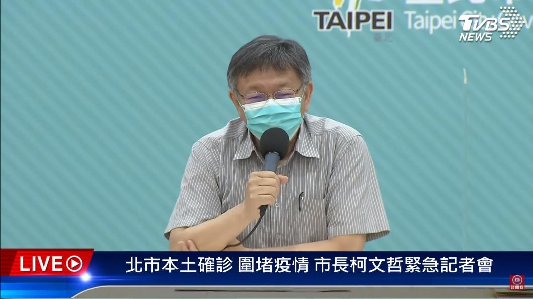台北市長柯文哲認為一下進入第三階段對生活限制很多影響層面太大。(圖/TVBS) 北市防疫進入「準第三階段」 三階段怎麼限制一次看