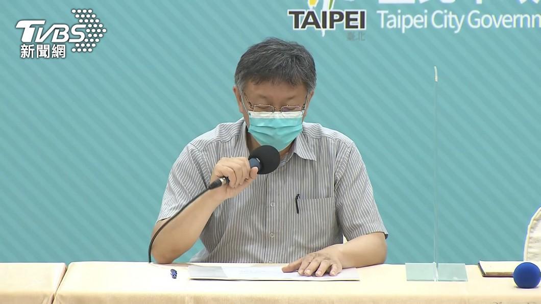 圖/TVBS資料畫面 快訊/5/14起! 北市府:建國花市、玉市等暫停開放