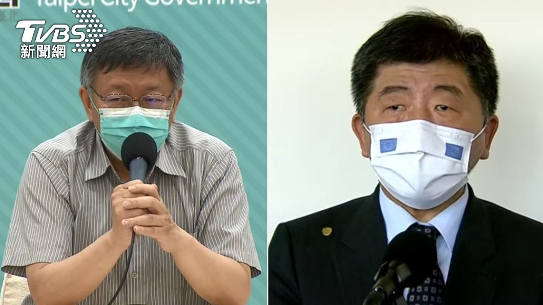 陳時中(右)開放地方申請自購國外疫苗,柯文哲怒轟。(圖/TVBS資料畫面) 陳時中鬆口開放地方買疫苗 柯文哲轟:非常不負責任