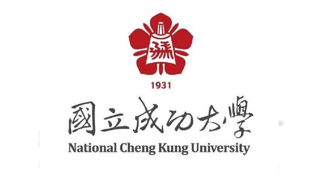 圖/翻攝自國立成功大學 National Cheng Kung University臉書 快訊/疫情影響校園 成大下週起實體課程全取消