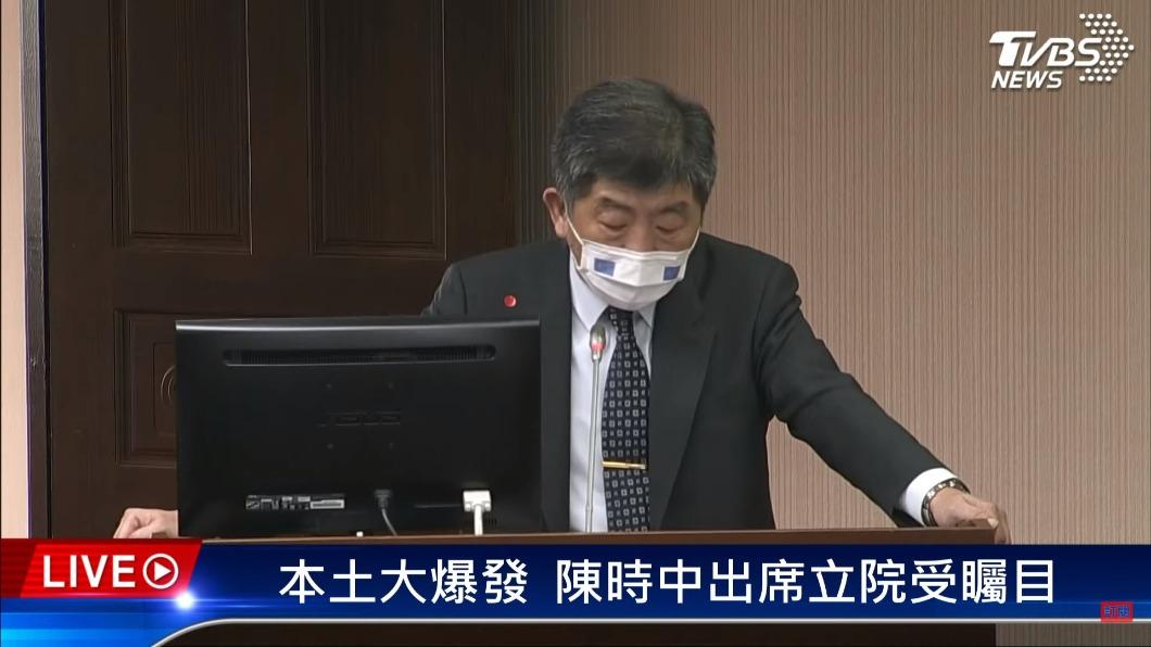 衛福部長陳時中今(13)日,到立法院進行專案報告。(圖/TVBS) 柯文哲嗆讓地方買疫苗「不負責任」 陳時中:本來就可以