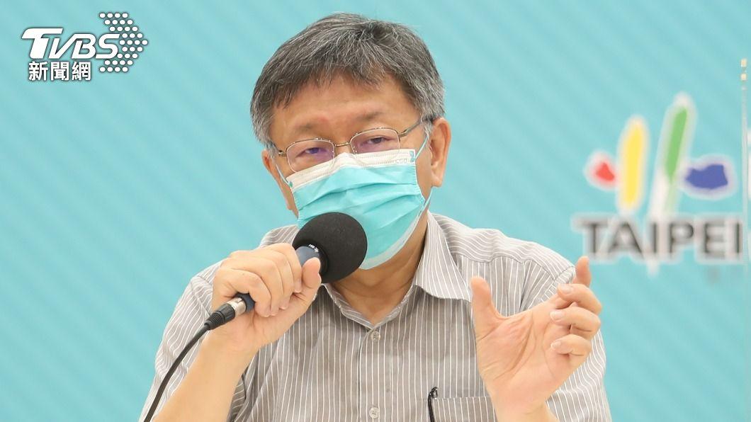 台北市長柯文哲。(圖/中央社) 茶館2確診疫調困難!柯文哲趕赴萬華分局 下午親說明