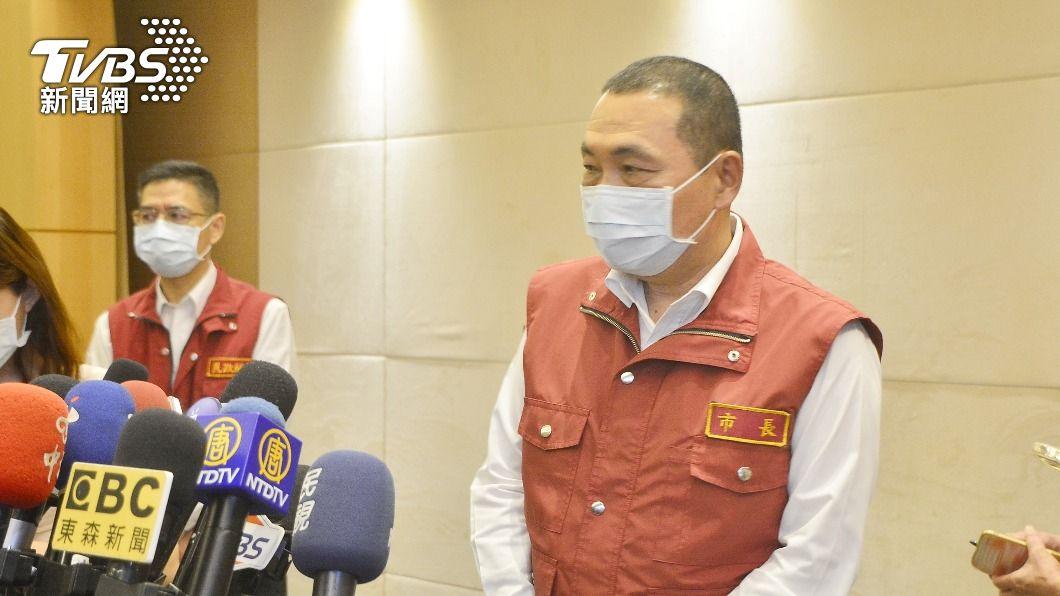 (圖/中央社) 獅子會成員疫調隱匿疫情 侯友宜:重罰30萬