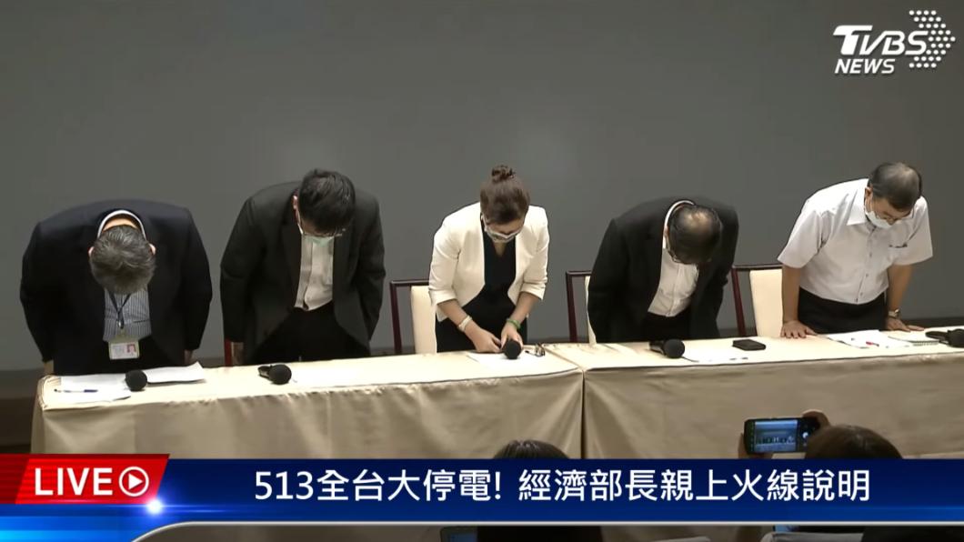 王美花率領台電官員召開記者會鞠躬道歉。(圖/TVBS) 停電影響4百萬戶!台電比照「815賠償」總金額恐破億