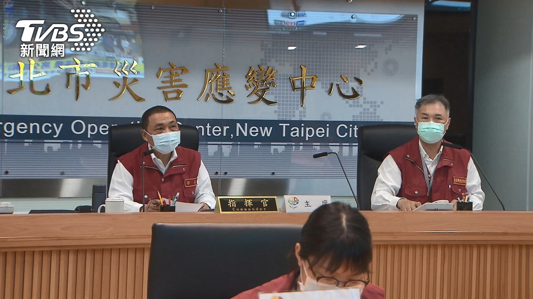 圖/TVBS 513全台大停電! 雙北緊急成立災變中心