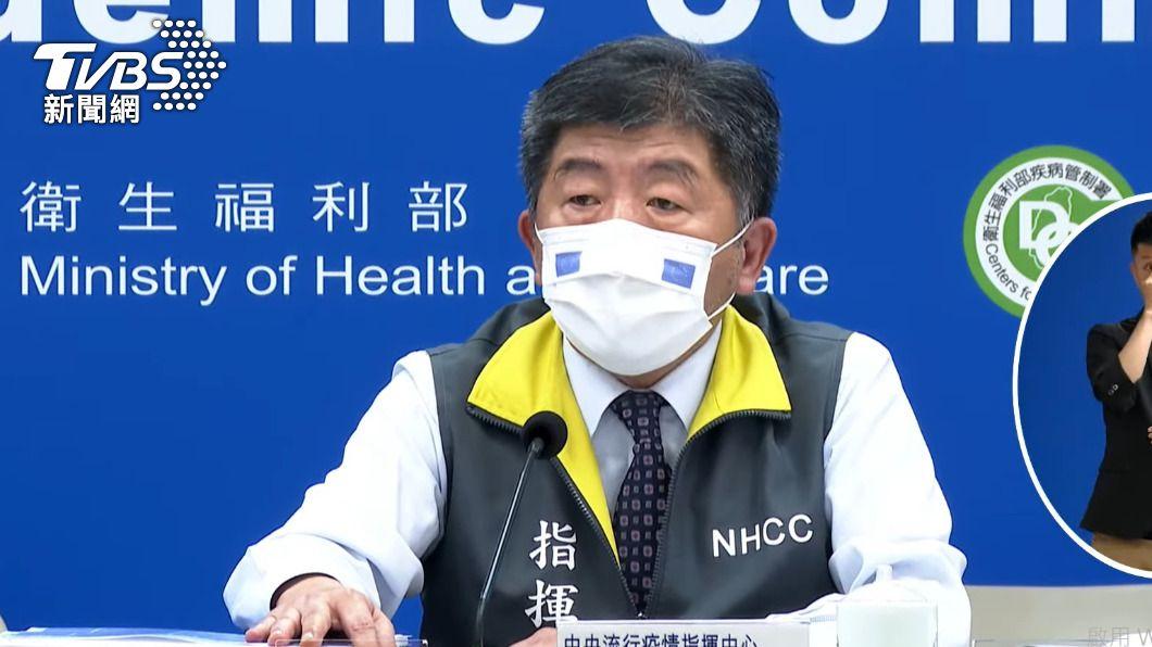 中央流行疫情指揮中心指揮官陳時中。(圖/TVBS) 今新增5境外 自印尼、巴拉圭及阿爾巴尼亞入境
