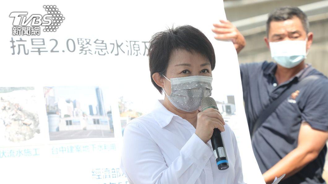 台中市長盧秀燕。(圖/中央社) 北南無法供水台中 盧秀燕:形同被孤立
