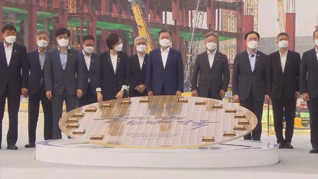南韓組半導體國家隊 計畫10年砸12.6兆 建全球最大生產基地