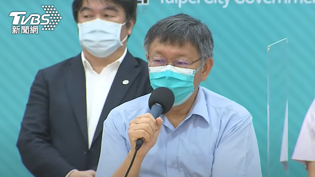 台北市長柯文哲宣布自15日零時起關閉八大行業和公有場館。(圖/TVBS) 北市防疫升級!柯文哲:八大行業、公有場館關閉