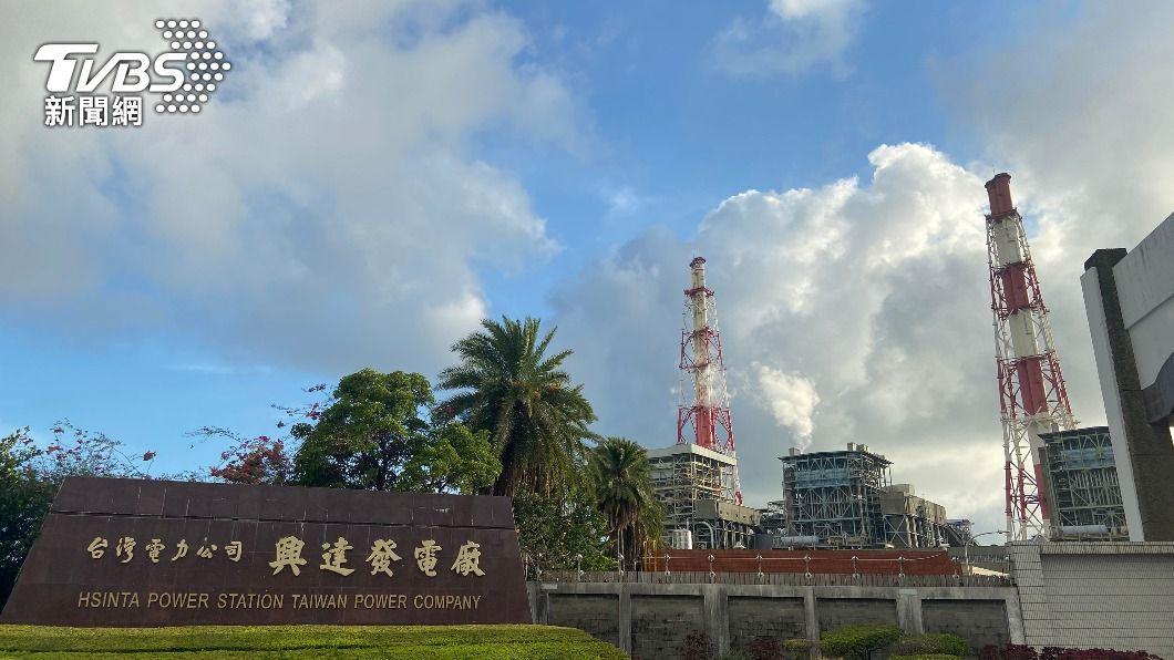 興達電廠跳機導致全台停電。(圖/中央社) 513停電台電賠4.7億元 受影響用戶下期電費95折